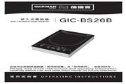 德国宝 GIC-BS26B嵌入式电磁炉 使用说明书