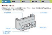 京瓷 CONTAX i4R数码相机说明书
