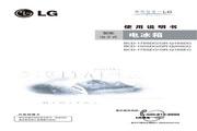 LG GR-Q18SDG电冰箱 使用说明书