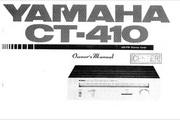 雅马哈CT-410英文说明书