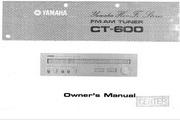 雅马哈CT-600英文说明书
