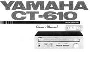 雅马哈CT-610英文说明书