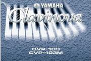 雅马哈CVP-103英文说明书