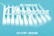 雅马哈CVP-202英文说明书