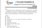 汇佳CD3630回音环绕音效处理器说明书