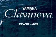 雅马哈CVP-49英文说明书