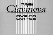 雅马哈CVP-55英文说明书