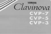 雅马哈CVP-7英文说明书