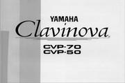 雅马哈CVP-70英文说明书