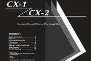 雅马哈CX-1英文说明书