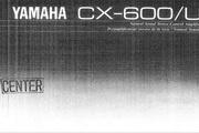 雅马哈CX-600英文说明书