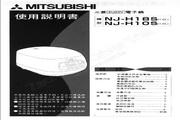 三菱 NJ-H10S型电子锅 使用说明书