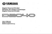 雅马哈D2040英文说明书