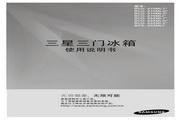 三星 BCD-252MLG电冰箱 使用说明书