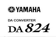 雅马哈DA824英文说明书