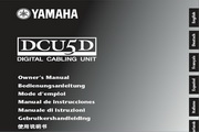 雅马哈DCU5D英文说明书