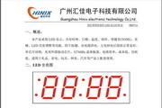 汇佳HD0712四位带钟控闹铃LED显示时钟IC说明书