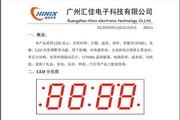 汇佳HD0712联位LED显示时钟IC说明书
