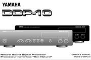 雅马哈DDP-10英文说明书
