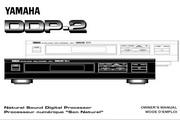 雅马哈DDP-2英文说明书