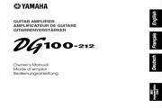 雅马哈DG100-212英文说明书