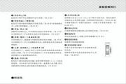 雅马哈DGX-500说明书