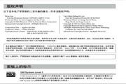 雅马哈DGX-620说明书