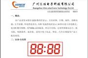 汇佳HD079四位LED数码管镜面显示时钟IC说明书