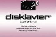 雅马哈Disklavier Mark III Playback Models owners manual说明书