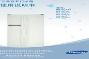 三星 RS19NPAS电冰箱 使用说明书
