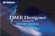 雅马哈DME Designer V2 Owners Manual说明书
