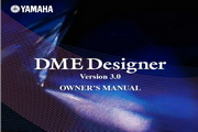 雅马哈DME Designer V3 Owners Manual说明书