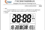 汇佳HN034八国语言大LCD显示时钟IC说明书