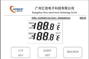 汇佳HN036双温度显示时钟IC说明书