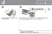 佳能PIXMA MP259多功能一体机使用说明书