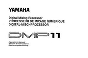 雅马哈DMP7说明书