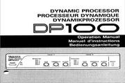 雅马哈DP100说明书
