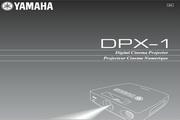 雅马哈DPX-1说明书