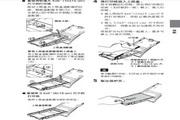 索尼SONY DPP-FP30打印机使用说明书