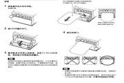 索尼SONY UP-895MD打印机使用说明书