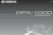 雅马哈DPX-1000说明书