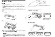 索尼SONY UP-895打印机使用说明书