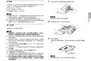 索尼SONY UP-20打印机使用说明书