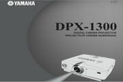 雅马哈DPX-1300说明书