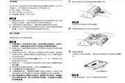 索尼SONY UP-21MD打印机使用说明书