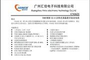 汇佳HN1621 RAM映射32X4点阵式液晶显示驱动电路说明书