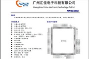 汇佳HN350MS十位科学计算器说明书