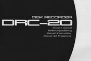 雅马哈DRC-20说明书