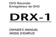 雅马哈DRX-1英文说明书
