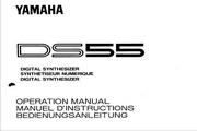 雅马哈DS55英文说明书